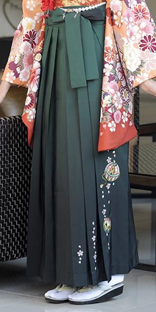 袴:フカミドリボカシ手まりシシュウ